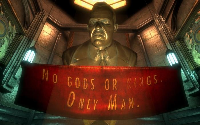 Ni dioses, ni reyes. Sólo Ryan.